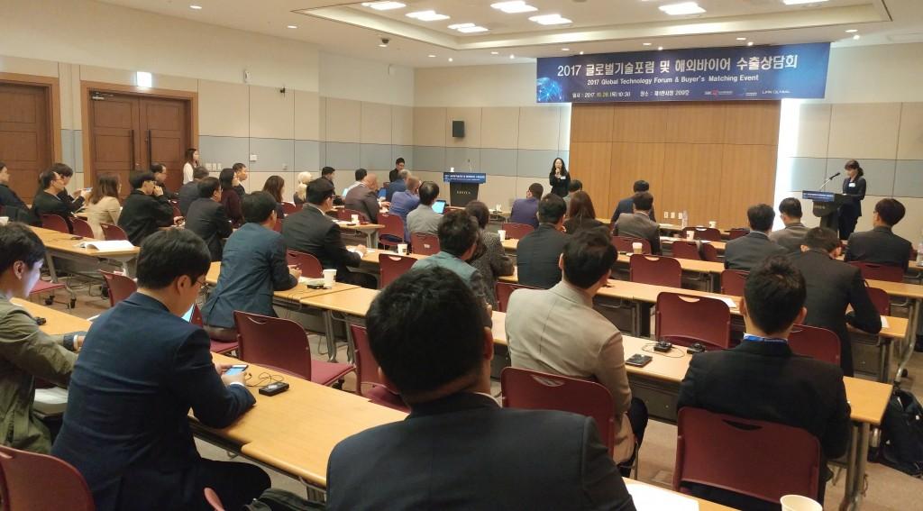 Technology-Forum-Buyers-Matching-Meetings-Korea